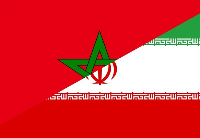 Morocco vs Iran Wolds Cup 15.06.2018