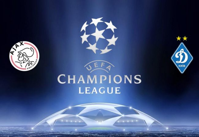 Ajax vs Dinamo Kiev Free Betting Tips 22/08